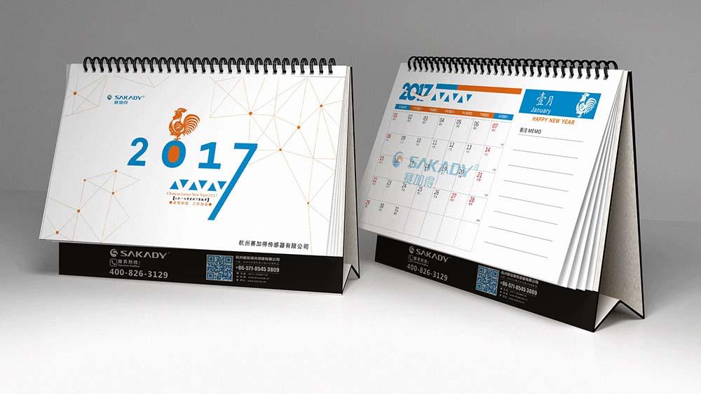 杭州赛加得传感器有限公司台历设计制作