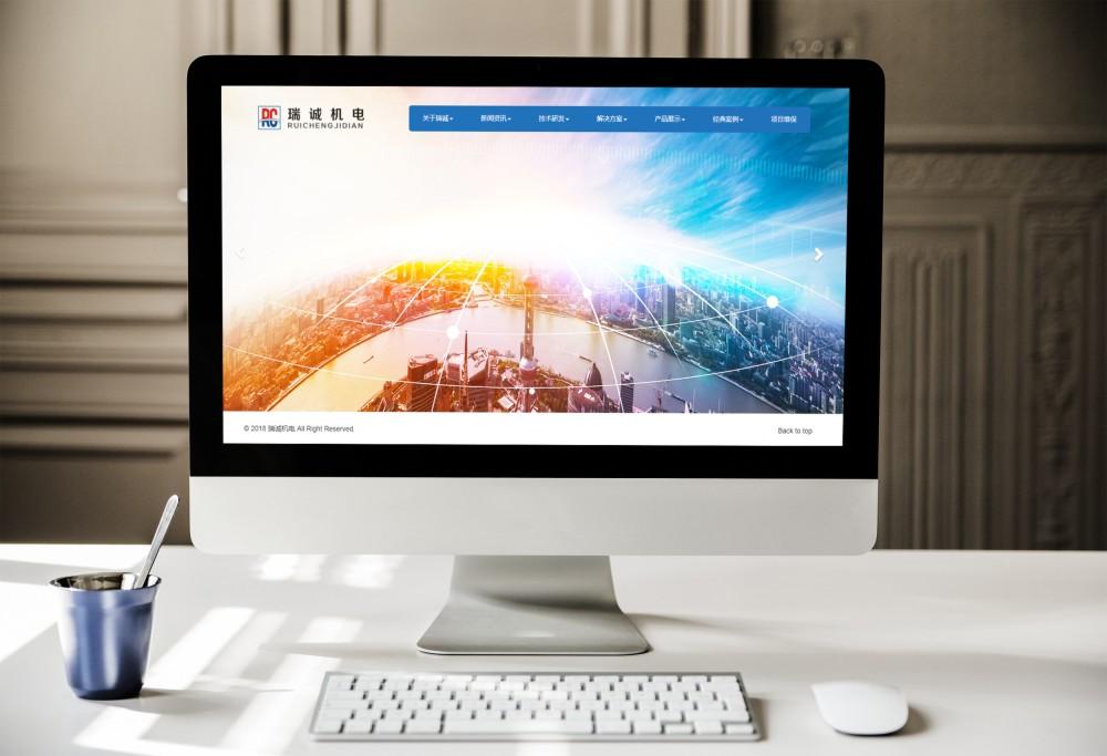 完成杭州瑞诚机电工程有限公司网站建设