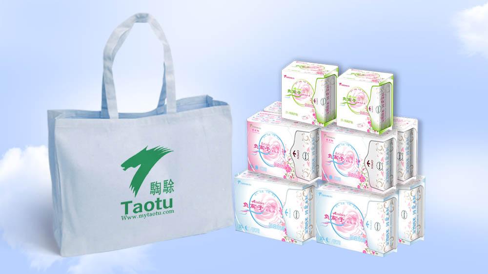 浙江騊駼网络科技有限公司包装设计
