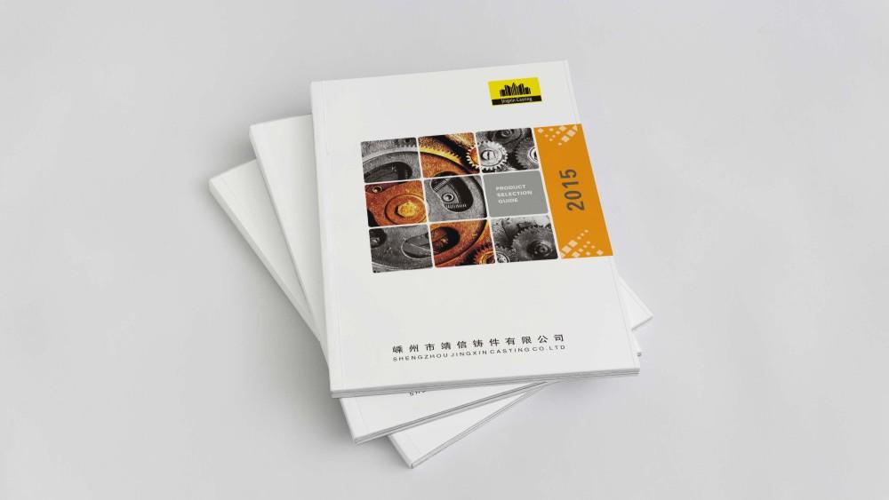 奥莱斯画册设计印刷