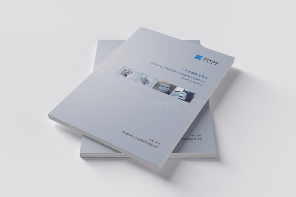 完成科晓化工仪器公司画册印刷